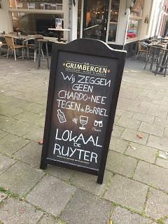 Genomineerd voor de slechtste slogan, gevonden door Roel Seidell.