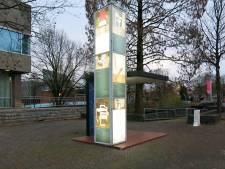 (nep)Rietvelds te koop in een echte Rietveld aan de Wal in Eindhoven