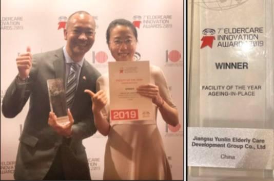 In Singapore streden honderden Aziatische zorgorganisaties om de titel. Met het Nederlandse geluksmodel zijn zij in Singapore tot de beste zorgorganisatie in Azië uitgeroepen.