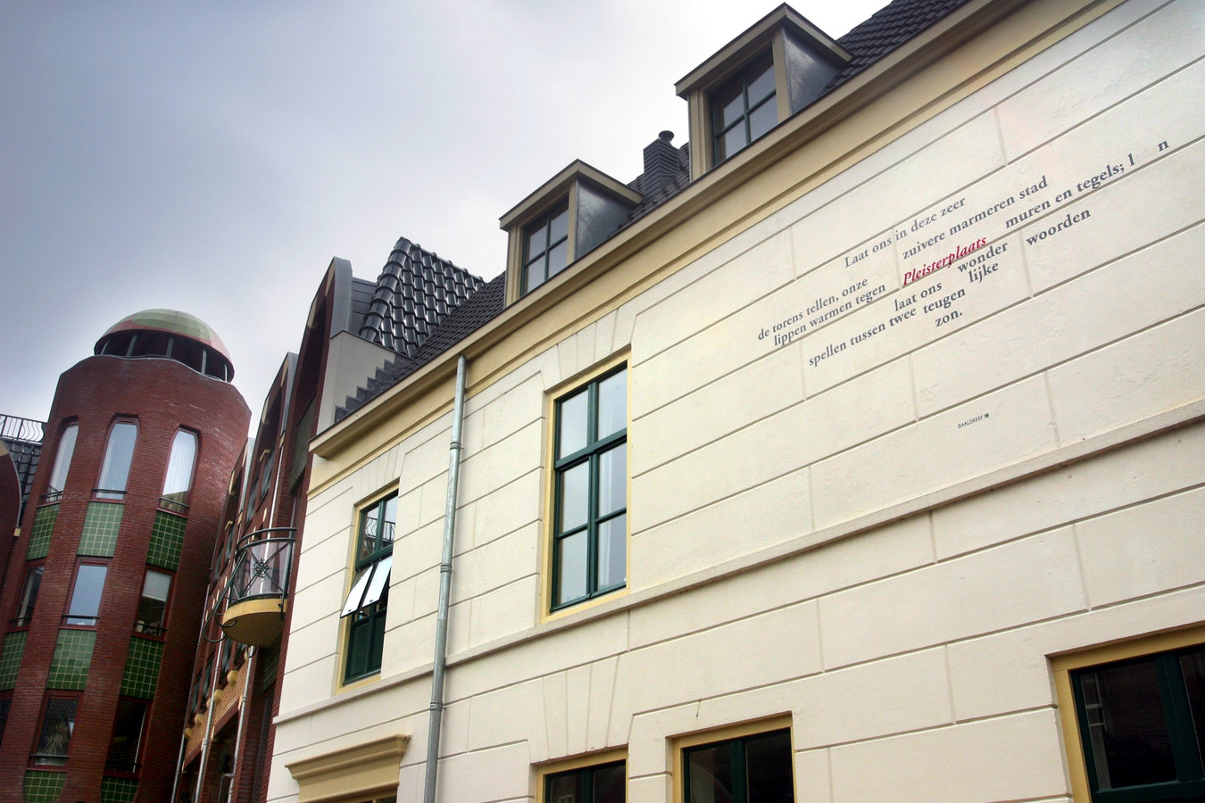 Gevelgedicht in Den Bosch.