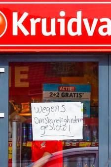 Verdachte aangehouden voor gewapende overval op Kruidvat Antwerpenlaan Eindhoven