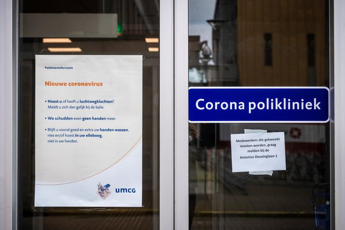 Een corona-polikliniek bij het Universitair Medisch Centrum Groningen (UMCG). Deze is bedoeld voor patienten van het ziekenhuis met luchtwegklachten.
