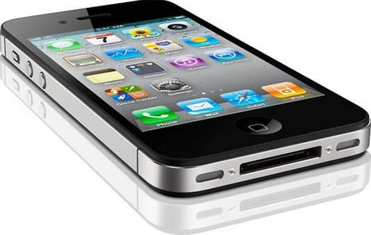 iPhone 4-eigenaars kunnen helaas niet genieten van de nieuwe update.