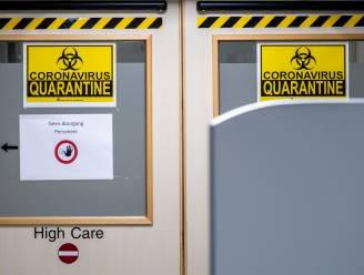 Corona-update: 82 coronapatiënten in Aalsterse ziekenhuizen