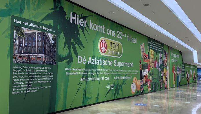 Aziatische super opent in Hoog Catharijne.