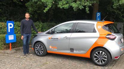 Ook in Maarkedal zijn er vanaf nu elektrische deelwagens beschikbaar