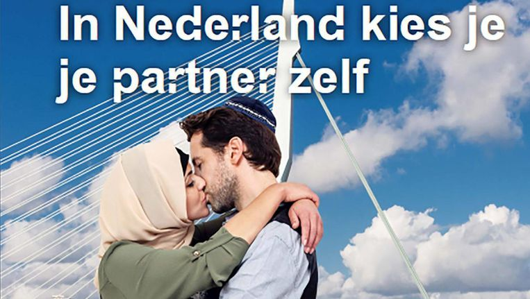 Een van de Rotterdamse posters Beeld