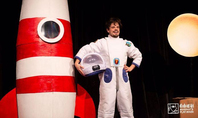 Scène uit André het Astronautje.