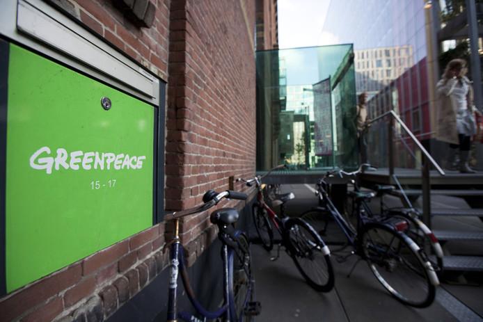 Het hoofdkantoor van Greenpeace in Amsterdam
