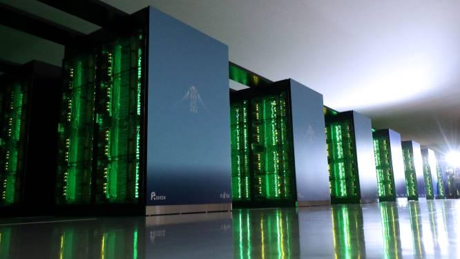 Eerste Europese supercomputer gelanceerd in Slovenië
