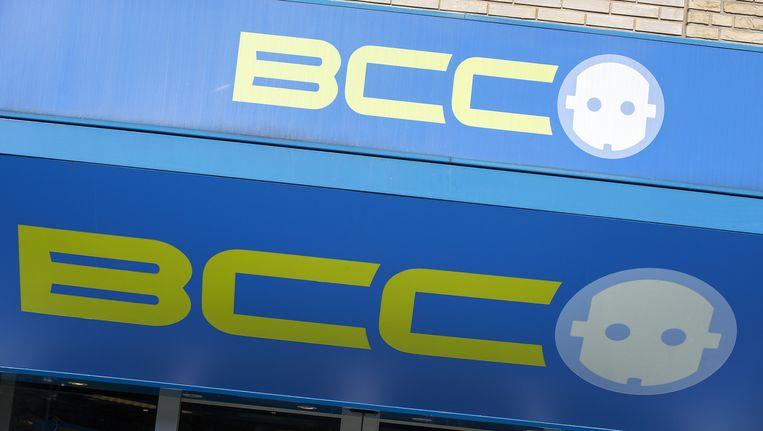 De inbrekers probeerden binnen te komen bij de BCC aan het Buikslotermeerplein in Noord. Beeld anp