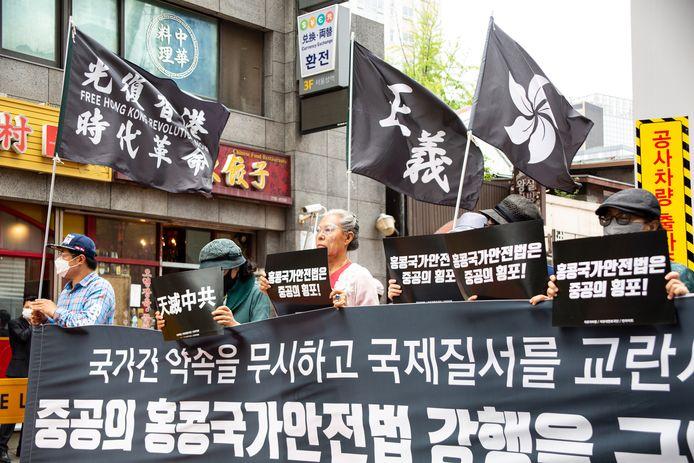 In Zuid-Korea werd vandaag tegen de nieuwe veiligheidswet voor Hongkong geprotesteerd bij de Chinese ambassade in Seoel.