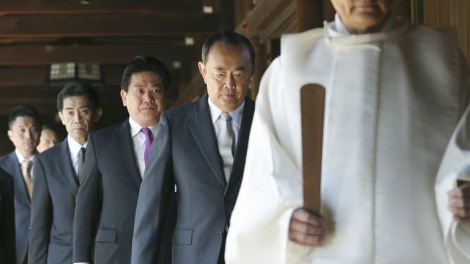 Visite d'élus nippons au sanctuaire Yasukuni