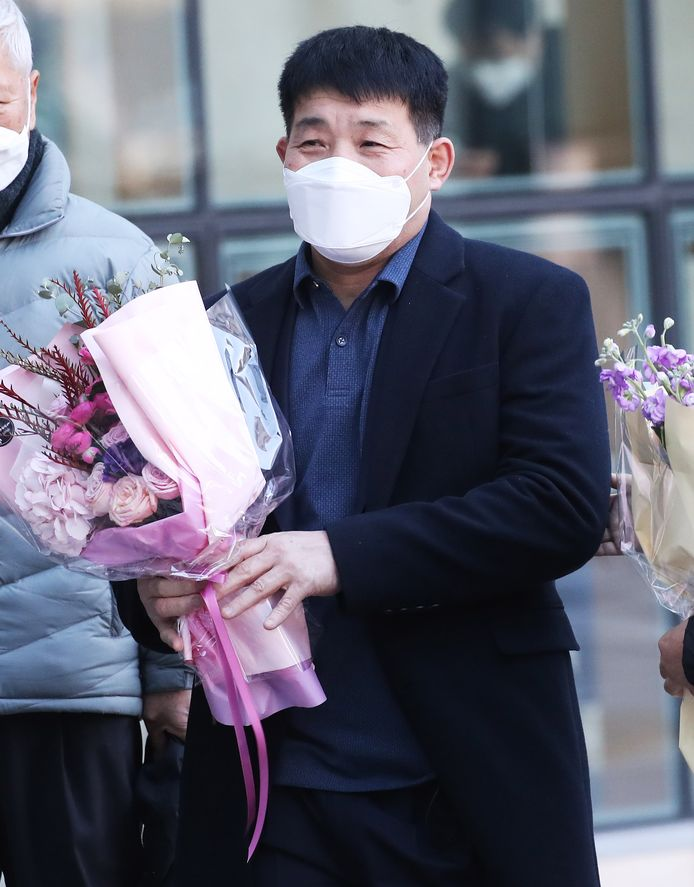 Yoon Seong-yeo.