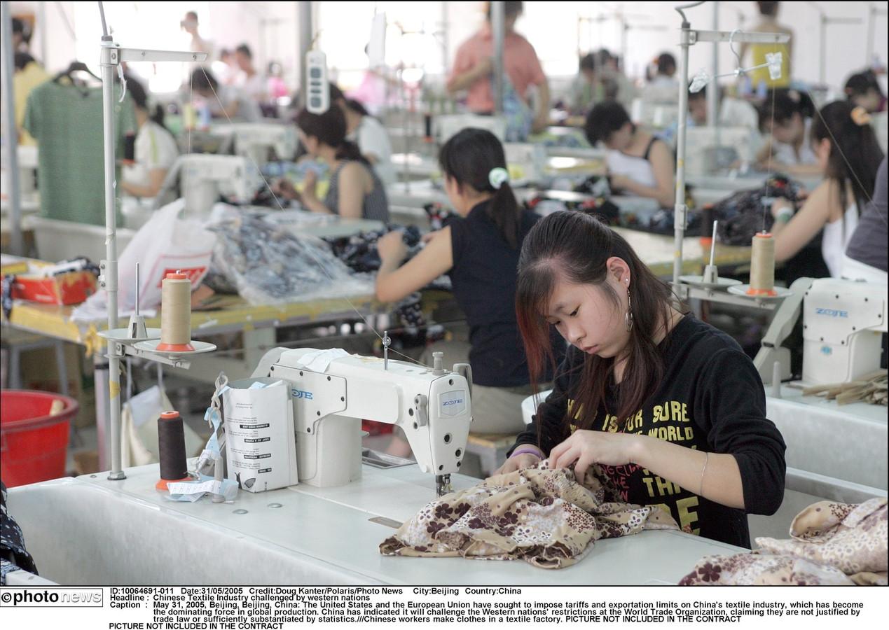 Illustration. Une usine textile à Pékin, en Chine.