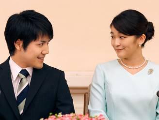 Japanse prinses Mako ziet af van afkoopsom voor huwelijk