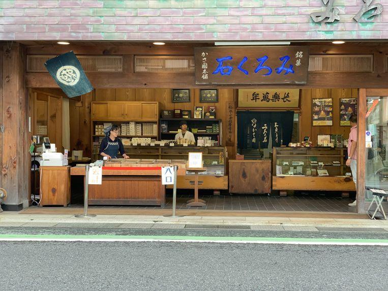 Een bakkerswinkel langs de weg. Beeld null