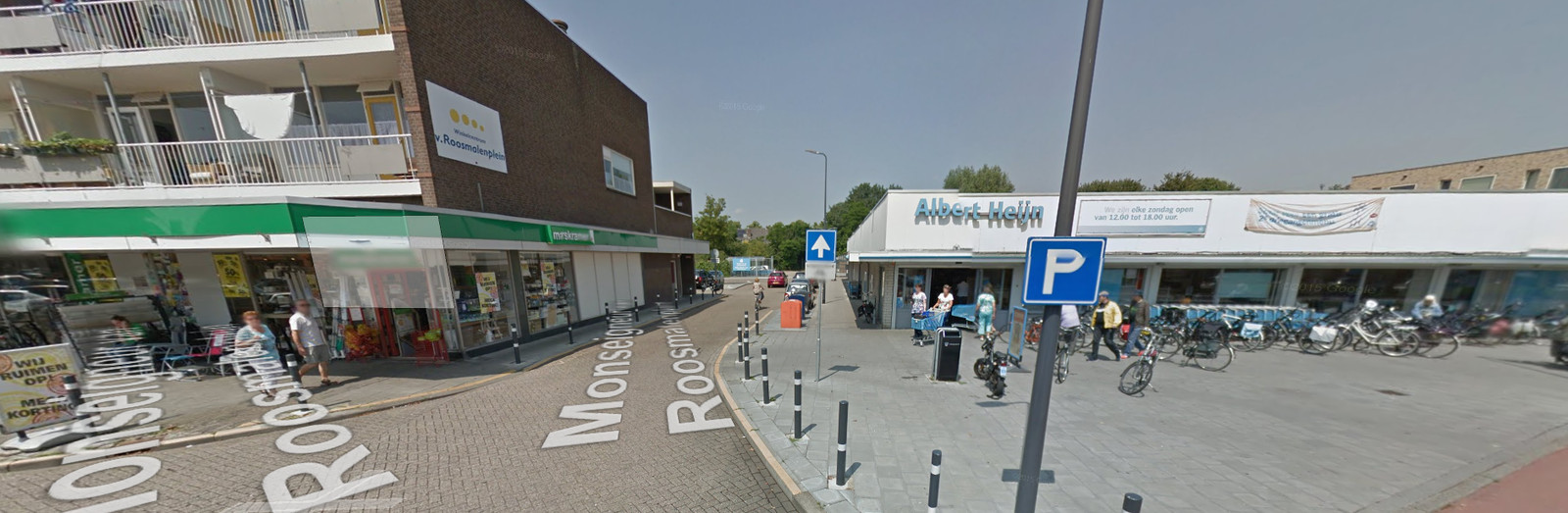 Roosmalenplein Den Bosch
